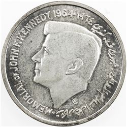 SHARJAH: AR 5 rupee, 1964, Bruce-X1, President John F. Kennedy Memorial, UNC