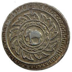 THAILAND: Rama IV, 1851-1868, AR fuang, ND [1860]. EF