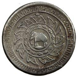 THAILAND: Rama IV, 1851-1868, AR fuang, ND [1860]. VF
