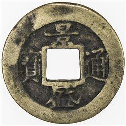 VIETNAM: ANNAM: Canh Thinh, 1792-1801, AE phan (1.36g). F