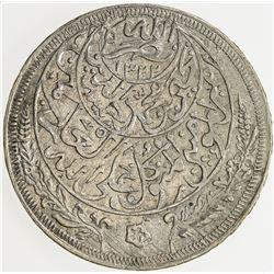 YEMEN: Imam Yahya, 1904-1948, AR imadi riyal, AH1344. EF