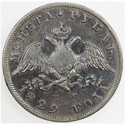 RUSSIA: Nicholas I, 1825-1855, AR rouble, 1829. VF