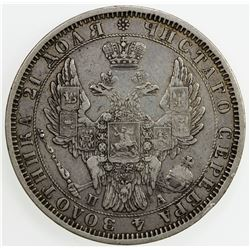 RUSSIA: Nicholas I, 1825-1855, AR rouble, 1851. VF