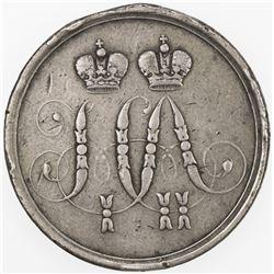 RUSSIA: Alexander II, 1855-1881, medalet (12.75g), 1855. F-VF