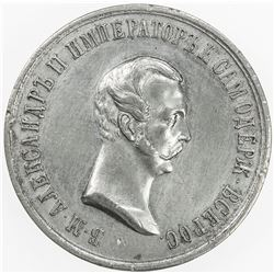 RUSSIA: Alexander II, 1855-1881, medal (17.07g), 1861. EF