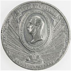 RUSSIA: Alexander II, 1855-1881, medalet (11.8g), ND [1862]. VF-EF