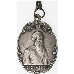 RUSSIA: AR medal (11.98g), 1910. F-VF