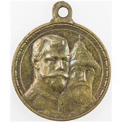 RUSSIA: AE medalet (14.03g), 1913. AU