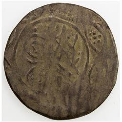 DARFUR: Ali Dinar, 1898-1916, BI piastre (1.93g), al-Fashir, AH1327 year 71. VF-EF