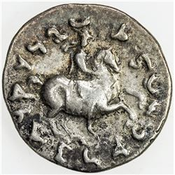 ANCIENT INDIA: INDO-GREEK: Antimachos I, 171-160 BC, AR drachm. F