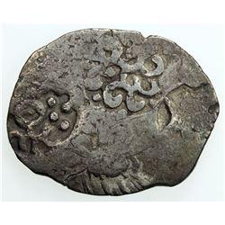 ANCIENT INDIA: KASHI: Punchmarked, ca. BC 525-465, AR vimshtika (4.69g). VF