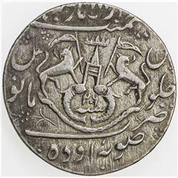 AWADH: Ghazi-ud-Din Haidar, 1819-1827, AR rupee (11.09g), AH1234 year 26. EF