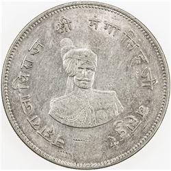 BIKANIR: Ganga Singh, 1887-1942, AR nazarana rupee, VS1994. EF-AU