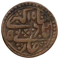JAIPUR: AE nazarana paisa (17.99g), Sawai Jaipur, year 10. VF