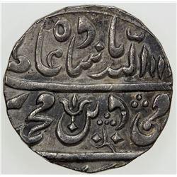 MARATHA CONFEDERACY: AR rupee (11.25g), Jhansi, year 5. EF