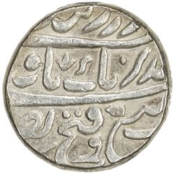 SIKH EMPIRE: AR rupee, Anandgarh, VS1841. VF