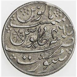 BOMBAY PRESIDENCY: AR rupee, Calcutta, AH1215 year 46. EF