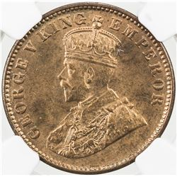 BRITISH INDIA: George V, 1910-1936, AE 1/4 anna, 1917(c). NGC MS65