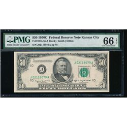 1950C $50 Kansas City Federal Reserve Note PMG 66EPQ
