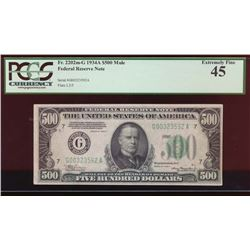 1934A $500 Chicago Federal Reserve Note PCGS 45