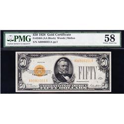 1928 $50 Gold Certificate PMG 58