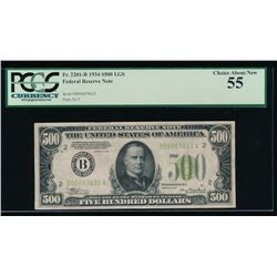 1934 $500 New York Federal Reserve Note PCGS 55