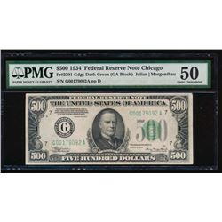 1934 $500 Chicago Federal Reserve Note PMG 50