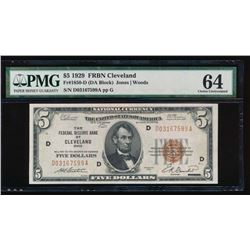 1929 $5 Cleveland Federal Reserve Bank Note PMG 64
