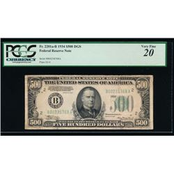 1934 $500 New York Federal Reserve Note PCGS 20