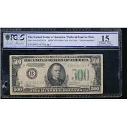 1934A $500 New York Federal Reserve Note PCGS 15