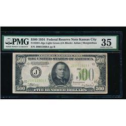 1934 $500 Kansas City Federal Reserve Note PMG 35