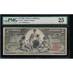 1896 $2 Educational Silver Certificate PMG 25