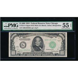 1934 $1000 Chicago Federal Reserve Note PMG 55EPQ