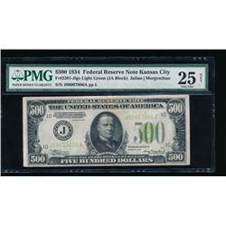 1934 $500 Kansas City Federal Reserve Note PMG 25NET