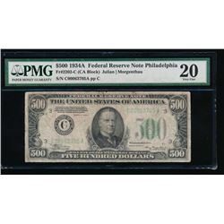 1934A $500 Philadelphia Federal Reserve Note PMG 20