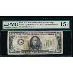 1934 $500 Chicago Federal Reserve Note PMG 15NET