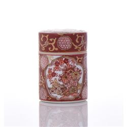 1900's Red And Gold Porcelain Container.