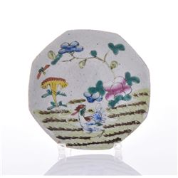 Famille Rose Rooster Plate.