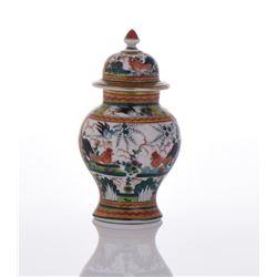 Famille Rose Porcelain Ginger Jar.