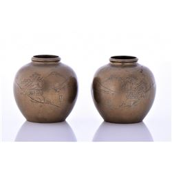 Two Chinese Bronze Inkwell Vessels.