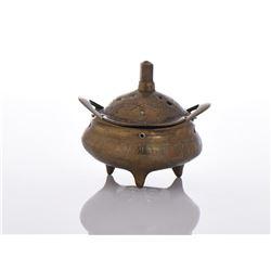 Mid Century Inscribed Bronze Censer Bowl