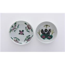 Two Porcelain Dishes.