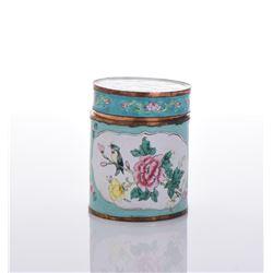 Enamel Porcelain Metal Container