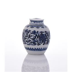 20th Century Blue And White Porcelain