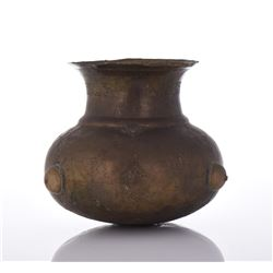 Copper And Bronze Inscribed Bowl.
