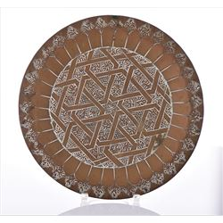 Copper Silver Inlaid Plate.