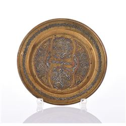 Silver Inlaid Copper And Bronze Plate.