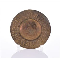 Inscribed Bronze Plate.