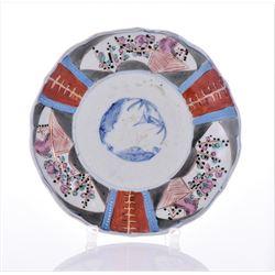 Imari Porcelain Plate.