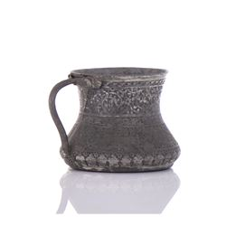 Engraved Metal Mug.